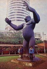 King Kong in Manzoni Gardens (Studio International) 1972