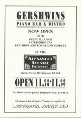 Gershwin's Piano bar